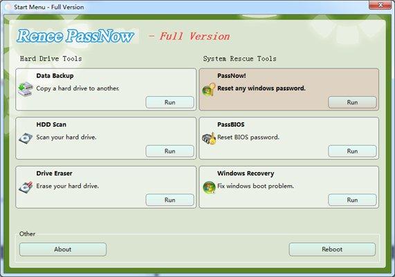 選擇PassNow功能