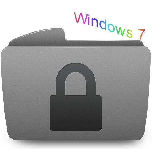 Win7資料夾加密