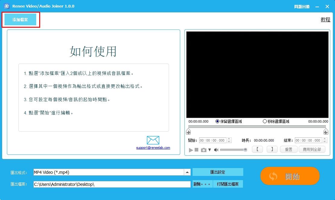 添加視頻檔案