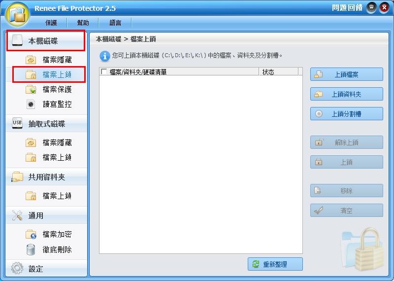Folder encryption