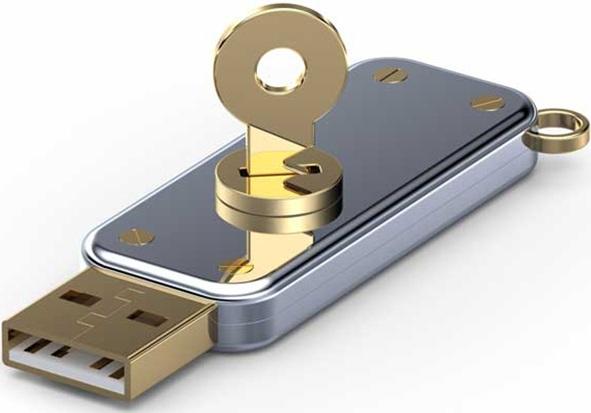USB隨身碟資料夾加密