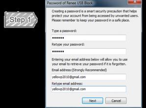 設定程式主密碼