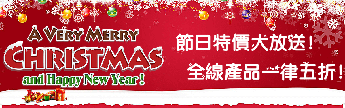 Christmas-New-Year-activaty-slogan3