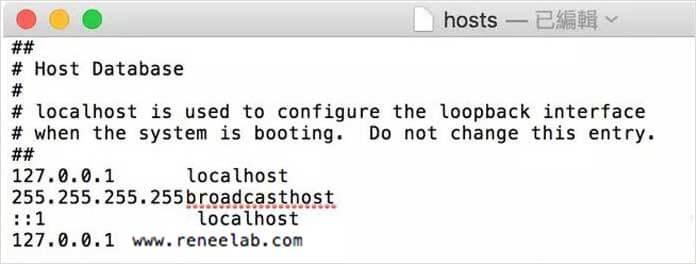 修改Mac host檔案