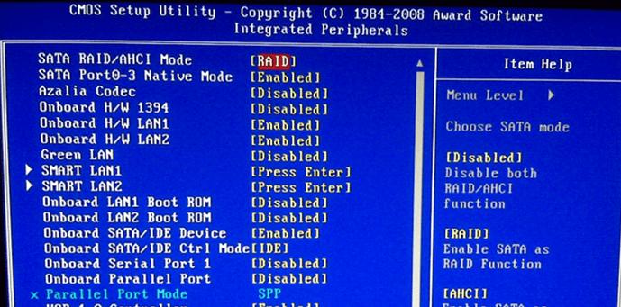 將硬碟設定為Raid模式