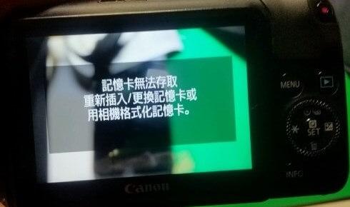 相機無法辨識SD記憶卡