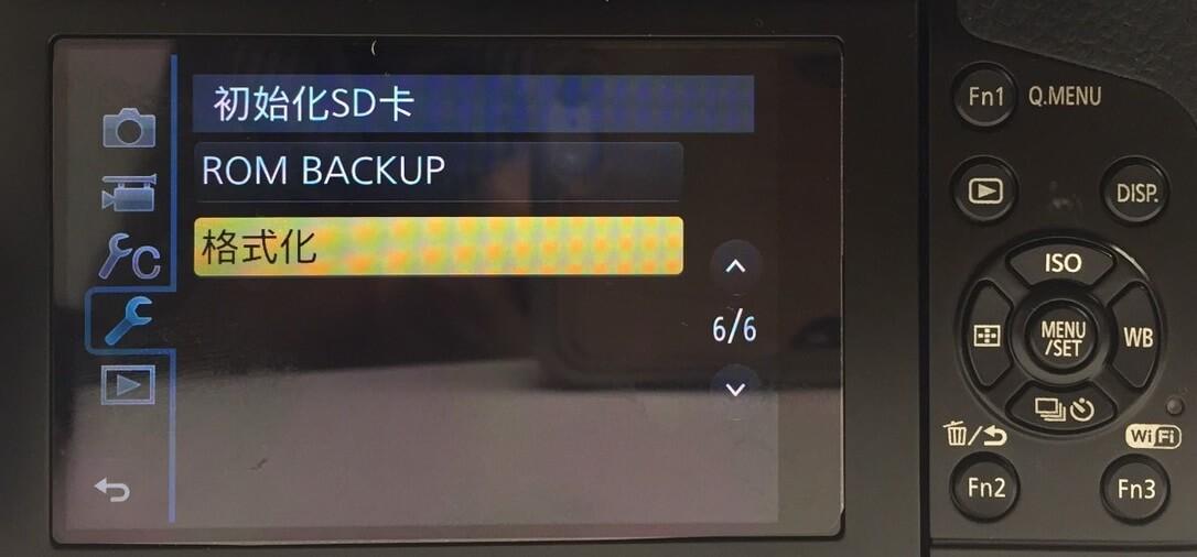使用數位相機格式化記憶卡