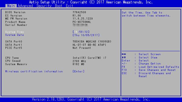 啟動BIOS Setup Utility