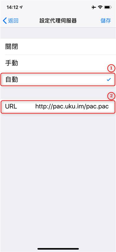 設定URL位址