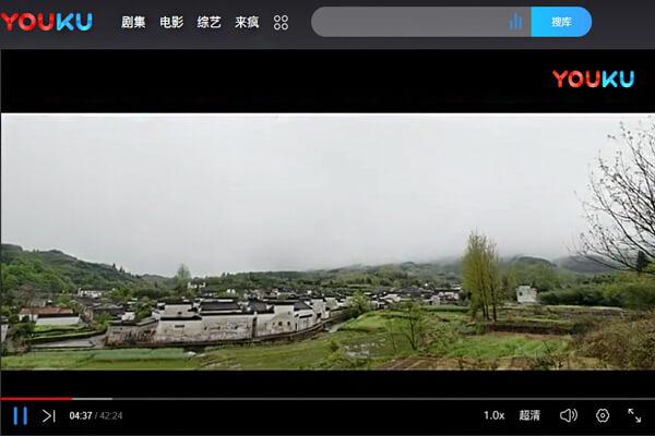 如何下載youku影片