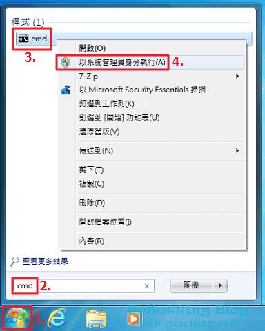windows 7 專業 版 金 鑰 2019