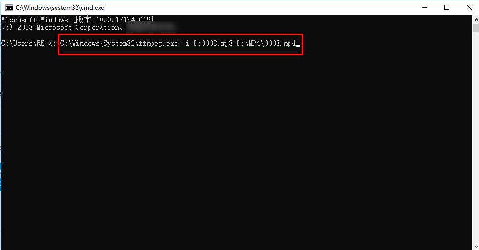 使用FFMPEG將MP3轉檔MP4