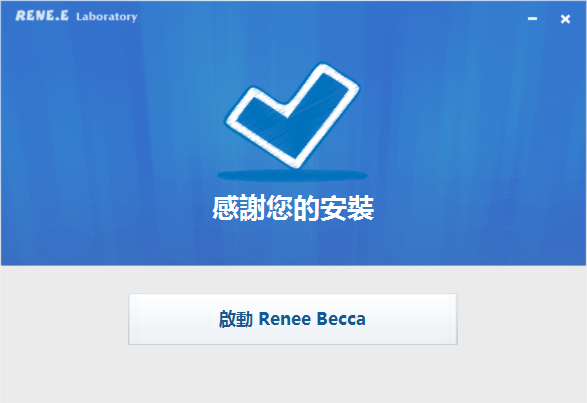 Renee Becca運行界面