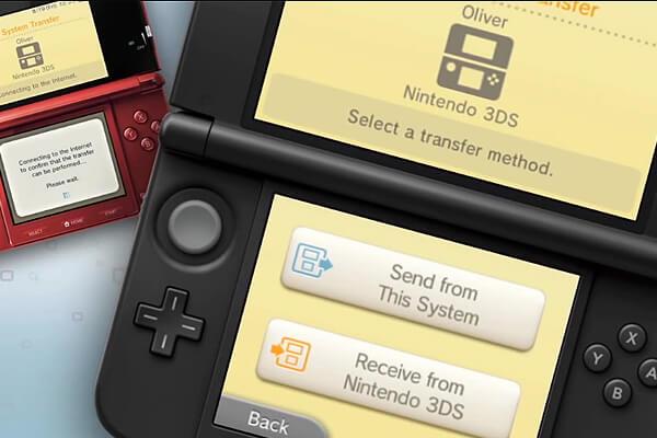從舊的3DS接收檔案資訊