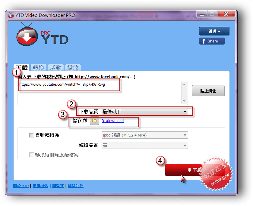 使用YTD video