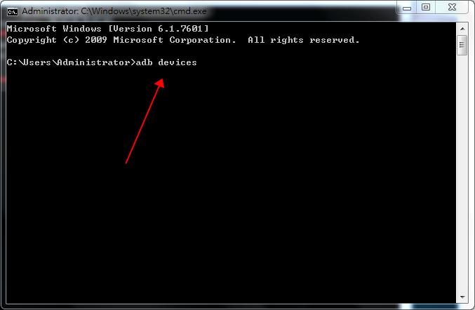打開cmd輸入adb devices