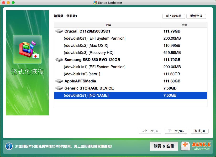 連接的SD卡裝置