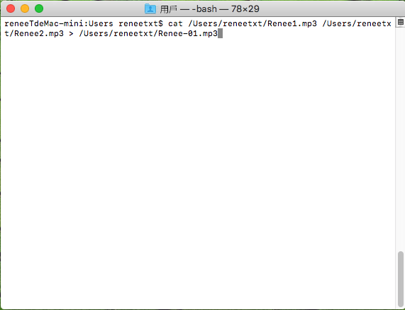mac輸入命令cat