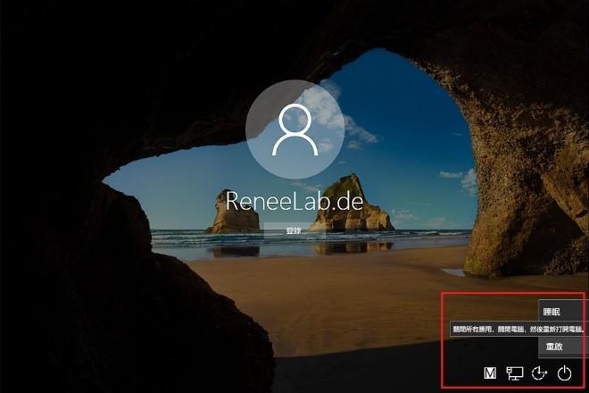 user profile service服務無法登入