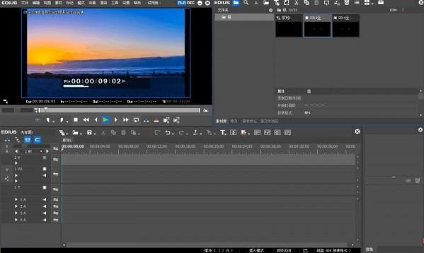 專業非線形影片編輯軟體