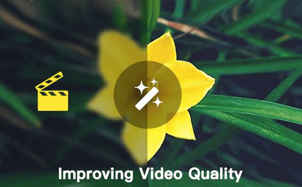 提高影片品質