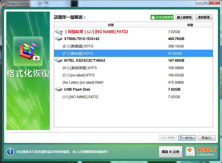 檢測SSD