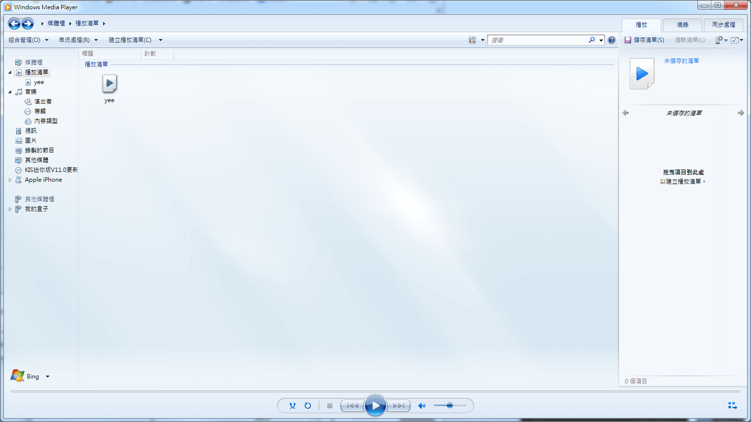 打開Windows Media Player