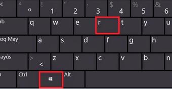 鍵盤上的win+r複合鍵