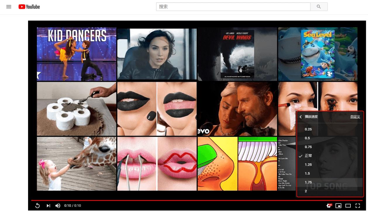 YouTube網頁影片播放的介面