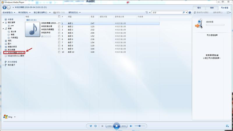 cd轉iphone