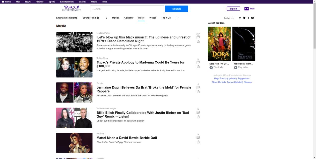 Yahoo音樂網站