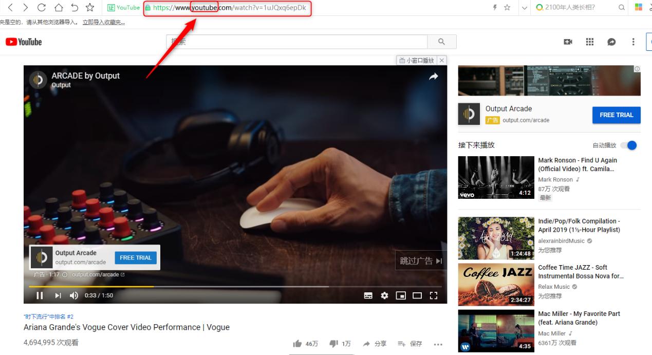 從YouTube抓音樂