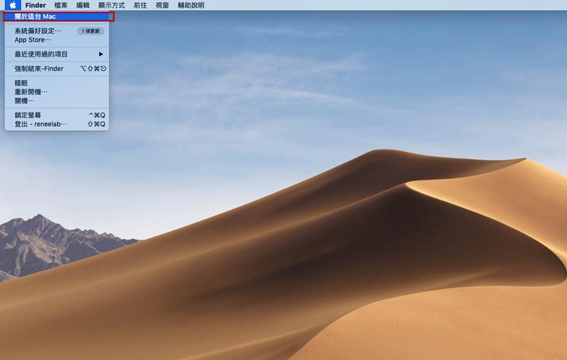 Mac功能表