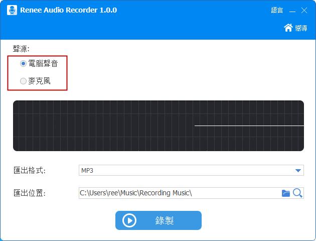 音樂匯入android