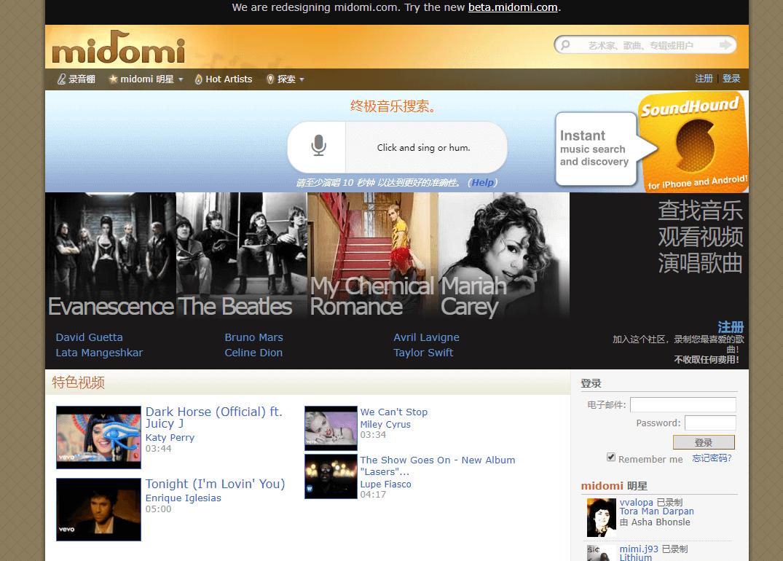 搜尋引擎網站