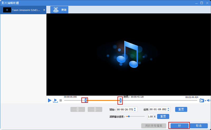 MPEG4轉MP3格式5