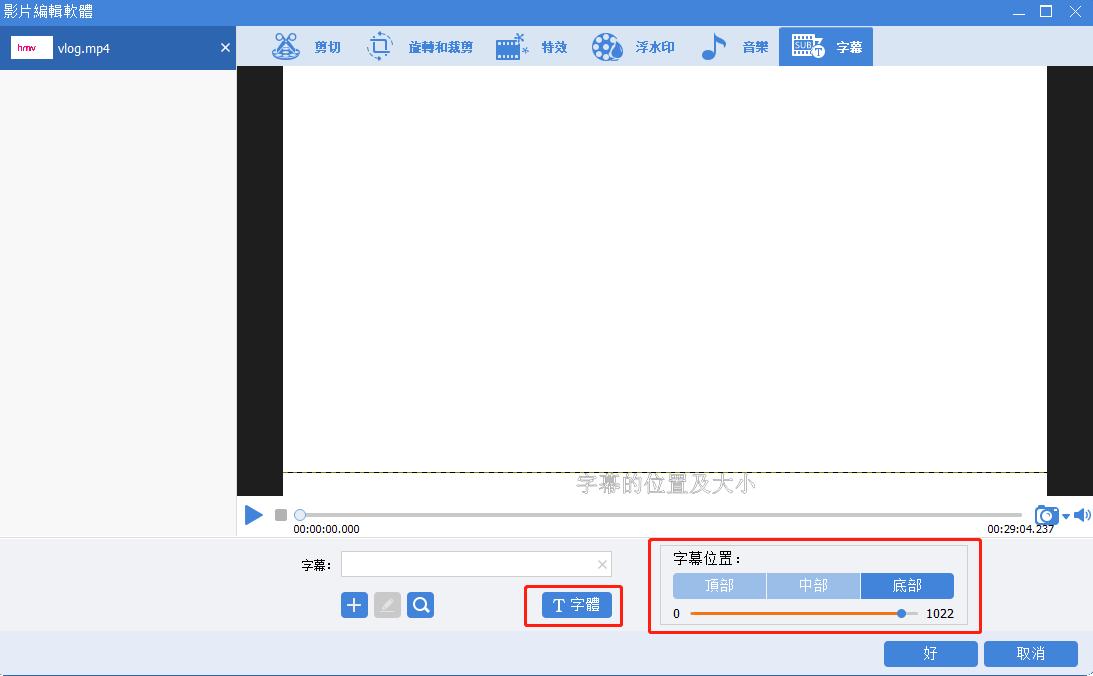 mkv字幕