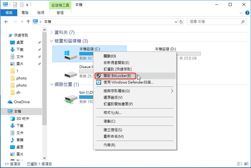 windows 7 專業 版 金 鑰 產生 器