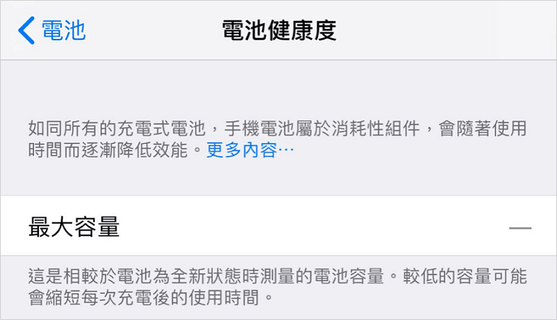 iphone無法啟動
