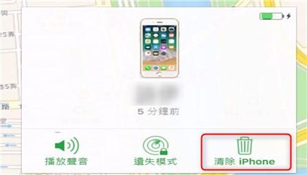 iphone重置