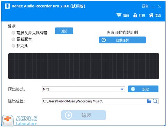 線上音樂轉MP3