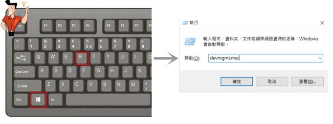 renee ipassfix ios usb連接錯誤devmgmt