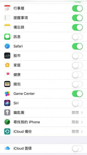 備份iPhone