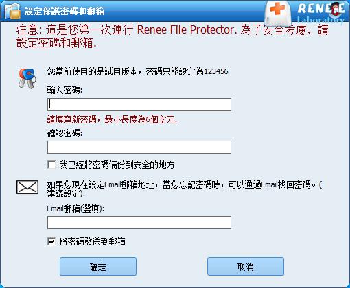 資料夾設密碼設定一個登入密碼防止手機資訊洩露