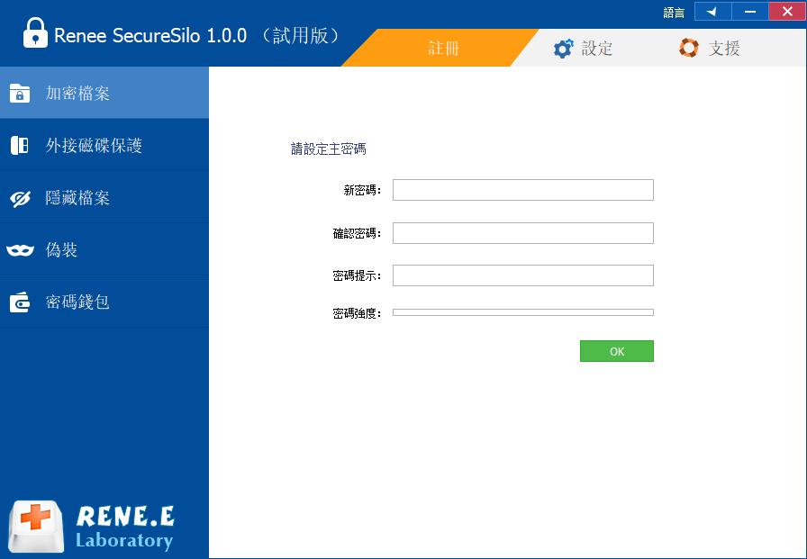 設定一個登入的密碼 資安問題