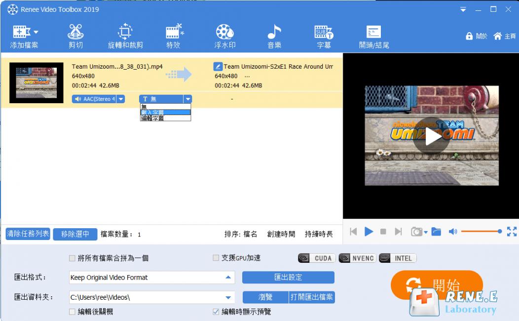 Video Editor Pro (1)