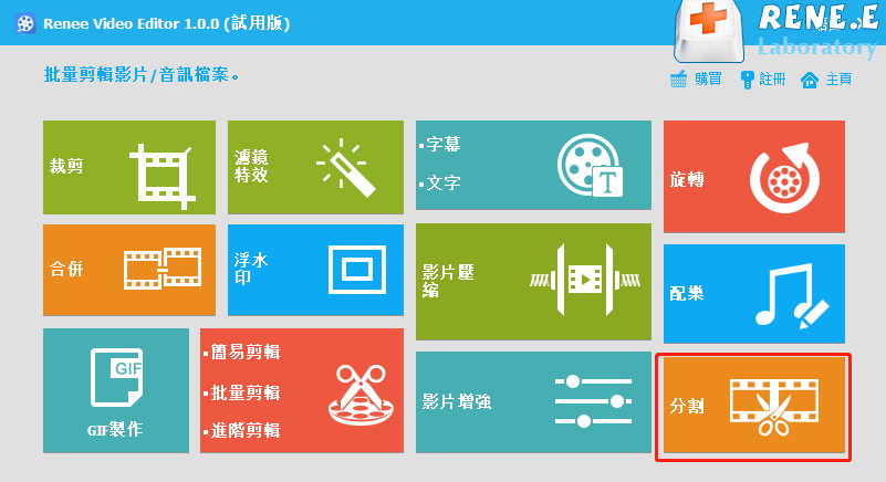 剪輯影片MOV轉GIF