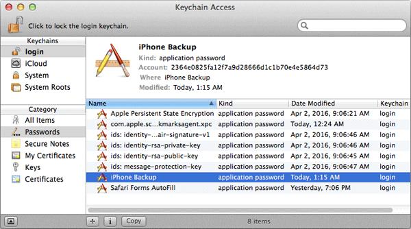 "iPhone Backup""的鑰匙串項目"