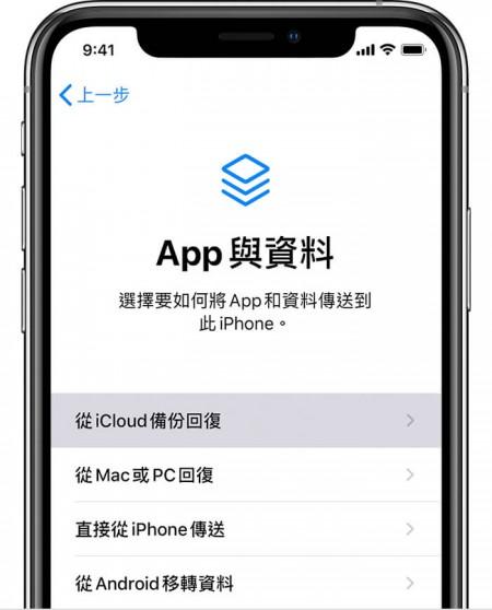 App 與質料