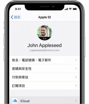 iphone重置 Apple id